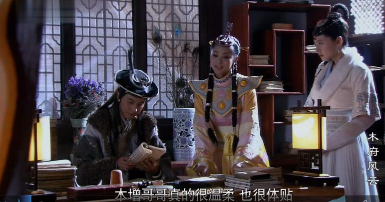 Muzeng pretend to close to Ashiyu in front of A Leqiu